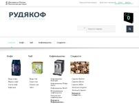 Интернет-магазин чая и кофе Рудякоф, Екатеринбург