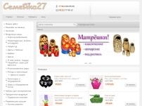 Интерент-магазин Семейка27