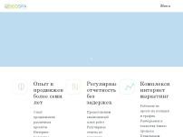seospa.ru