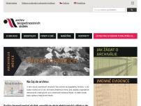 Archiv bezpečnostních složek MV