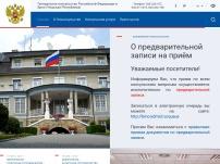 Rusko - Velvyslanectví Ruské federace