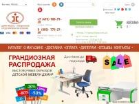 """ООО """"Торговый Дом """"Па-Рус"""""""