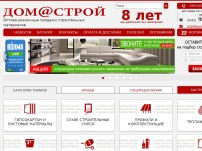 Интернет магазин ДомаСтрой