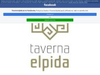 Taverna Elpida