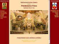Kostol Premenenia Pána, Spišská Nová Ves