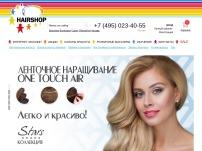 Hairshop Studio