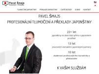 Pavel Šmajs