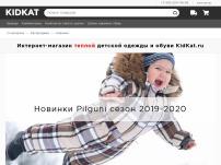 Детская одежда Керри интернет-магазин
