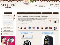 Арт-Кофе