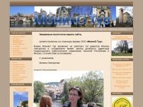 MonikO Tur, s.r.o.