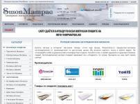 Интернет магазин ShopMatras