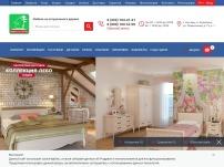 Специализированный мебельный салон - «Мебель из сосны»
