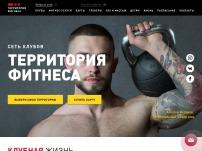"""Клуб """"Территория Фитнеса Новокосино"""""""
