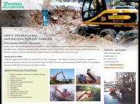 Znamínko – zemní práce