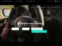 Express Rent - Аренда авто Прага